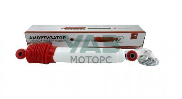 Амортизатор масляный (лифт +50 / передний) Уаз Хантер (redBTR / 532112) 315195-2905006