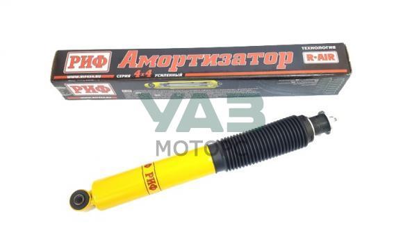 Амортизатор передний УАЗ Патриот (лифт 50 мм / усиленный / масляный) (РИФ / SA205) 3163-00-2905006-00