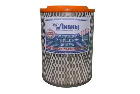 Элемент воздушного фильтра ЗМЗ-409 высокий Уаз Патриот, Хантер (Ливны Автоагрегат 077-1109080) 3160-1109080-12