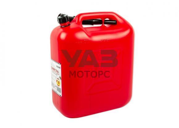 Канистра для топлива 20 литров (пластиковая / с лейкой) (Arnezi) A1006020