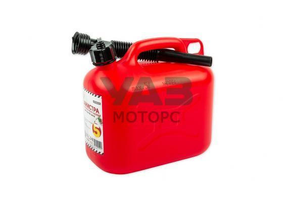 Канистра для топлива 5 литров (пластиковая / с лейкой) (Arnezi) A1006005
