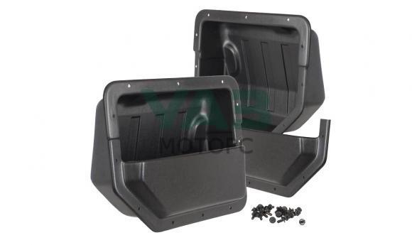 Карманы в обшивку багажника Уаз Патриот (комплект 2 штуки) (Пром Деталь)