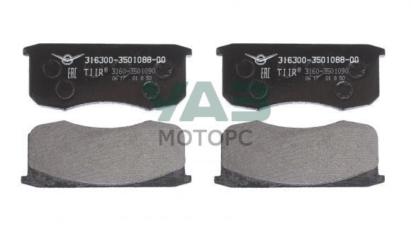Колодки тормозные дисковые (противошумное покрытие / комплект 4 шт / оригинал) (ОАО УАЗ) 3163-00-3501088-05