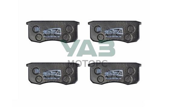 Колодки тормозные передние УАЗ комплект 4 штуки (MetalPart / С. Петербург) МР-3160-3501090-88