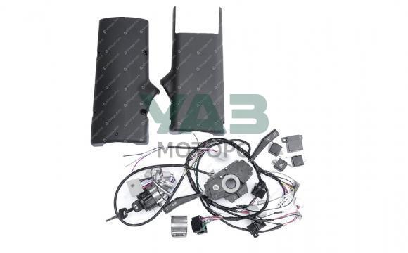 Комплект подрулевых переключателей (проводка / замок зажигания / кожухи) Уаз 452, 3741 (Уаз Моторс)