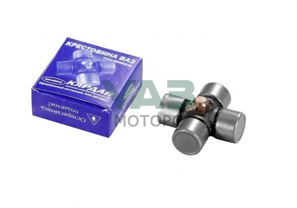 Крестовина карданного вала с масленкой и стопорными кольцами УАЗ (d 28) (ЗАО Кардан / Сызрань) 2121-10-2202030-00