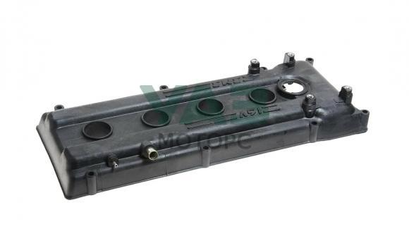 Крышка клапанная ЗМЗ 4091 (передние катушки) (ОАО ЗМЗ) 409.1007230