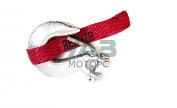 Крюк троса лебедки 3/8 (закрытый) 8000-13500 lbs (RedBTR / 890038)