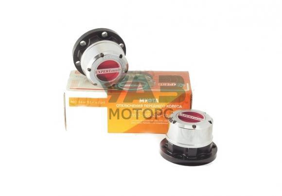 Муфты подключения переднего моста (хабы колесные) ExpertDetal аналог AVM (комплект 2 штуки) 3151-20-2304310-00