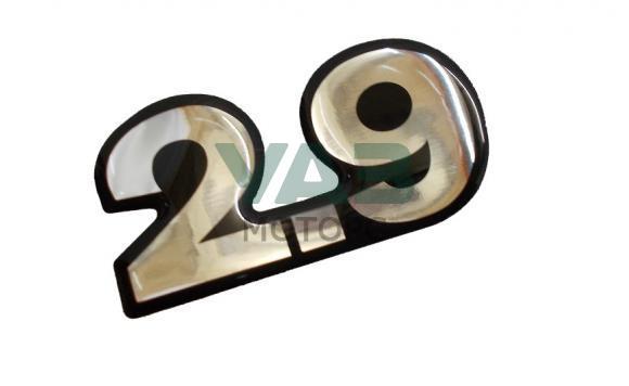 Наклейка (2,9) Уаз Хантер (Ульяновск) 3151-95-8212510-00
