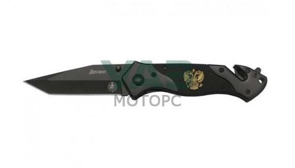 Нож M9674 Десант