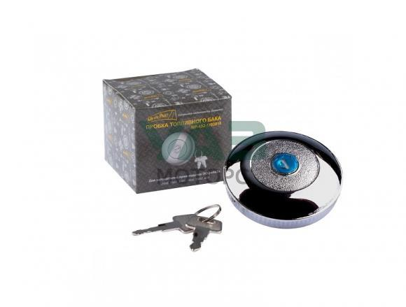 Пробка бака с ключом (метал. / хром) Уаз 452 (Буханка) (широкая горловина) MetalPart МР-452-1103010