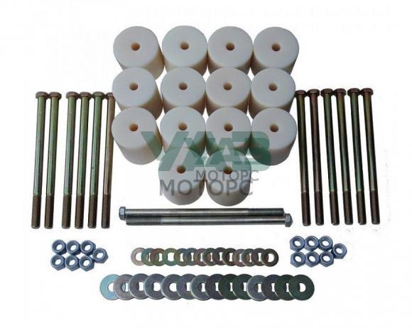 Проставки для лифта кузова 40 мм (проставка-12, болт-12, гайка-12, шайба бол.-12, шайба мал.-12) Уаз 469, 3151 (Ульяновск)