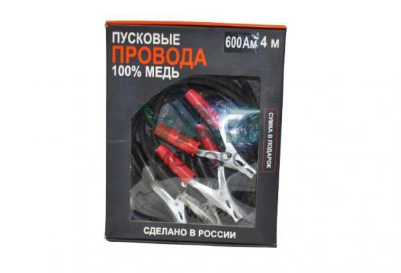 Провода пусковые (600 Ампер / 4 метра / медный кабель) (Полярник)