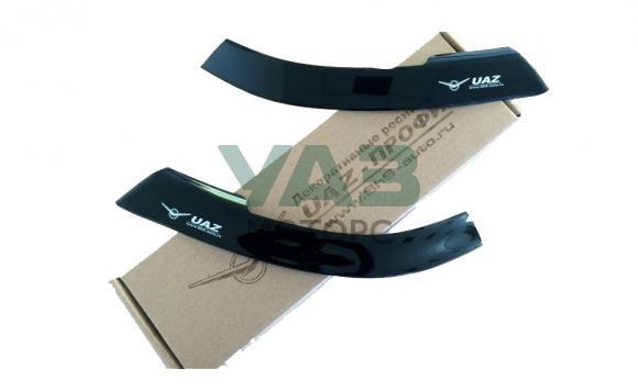 Реснички на фары Уаз Профи (комплект 2 штуки) (SHS)