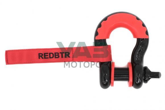 Шакл 3/4 с полиуретановой вставкой (усиленный / нагрузка до 5 тонн / черный) (redBTR) 901051