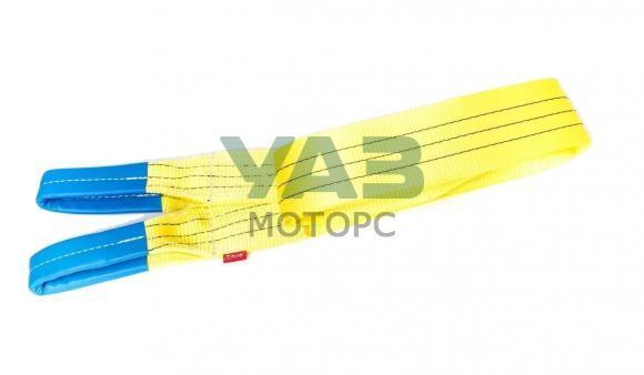 Стропа корозащитная (10 т / 2 м) (Tplus) T000530