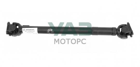 Вал карданный задний Уаз 452 (Буханка) (КПП 4 передачи, мост Спайсер) (длинна 720 мм) (Автомагнат) 3741-2201010-10