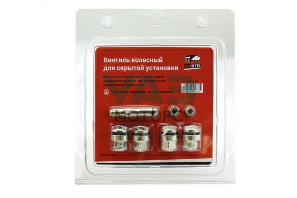Вентиль колесный для скрытой установки (комплект 4 штуки) redBTR 724210