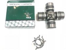 Крестовина карданного вала с масленкой и стопорными кольцами УАЗ (d 30) (ОАО УАЗ) (0469-00-2201025-01)